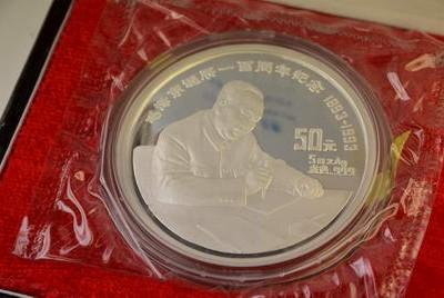 Die Begutachtung und Bewertung chinesischer Gold- und Silbermünzen erfolgt im Fachgeschäft in Wiesbaden.