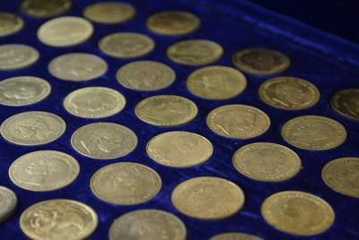 Wir übernehmen ihre Münzen aus ihrer Erbschaft.