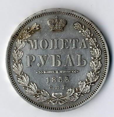 Russsiche Silbermünzen laufen, wie viele andere Münzen dunkel an und sie sollten nicht gesäubert werden.