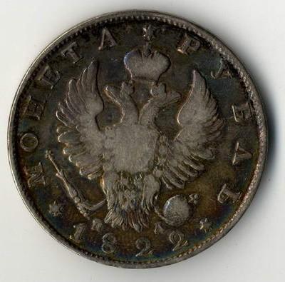 Russlandmünze aus Erbschaft.