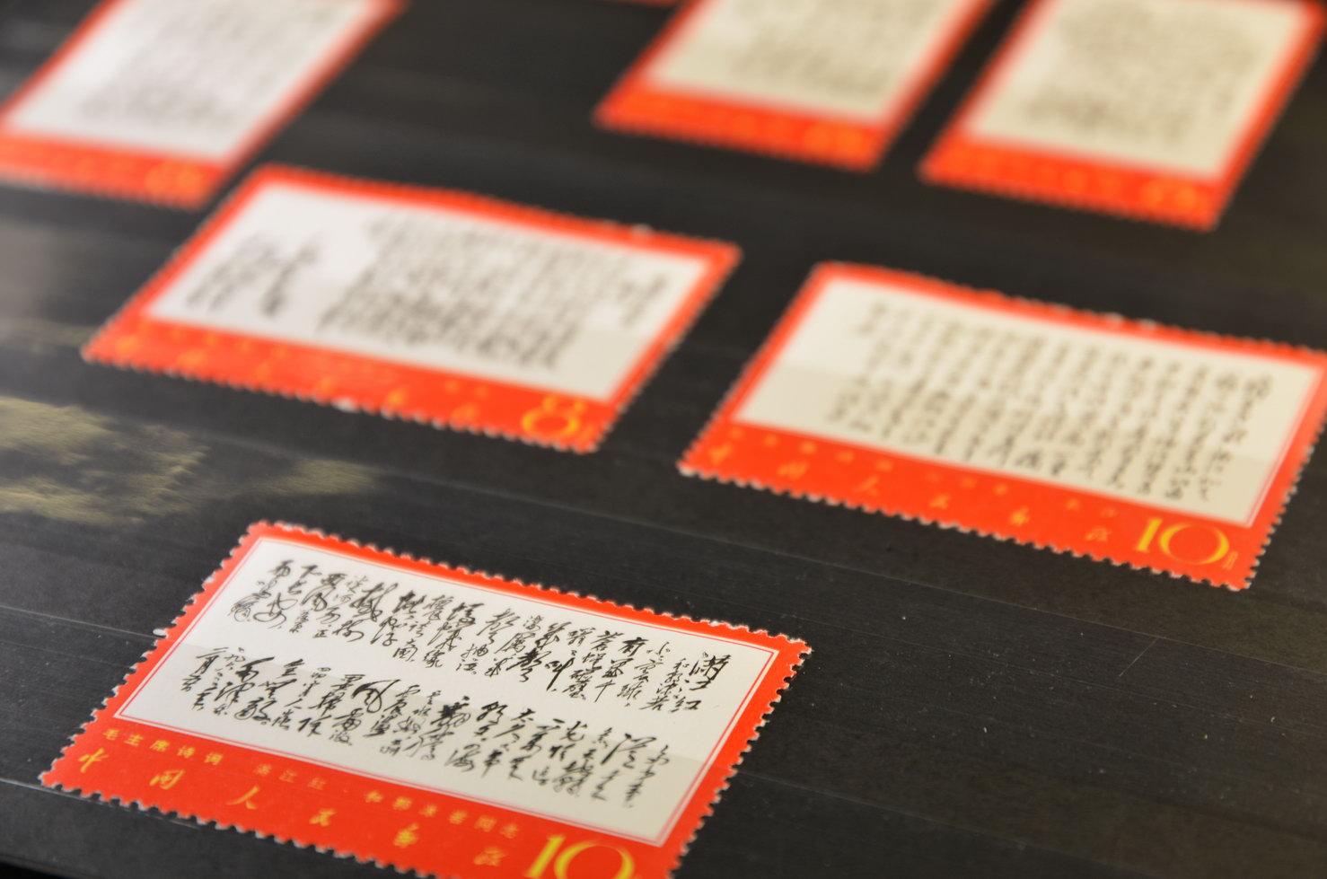 wertvolle chinesische Briefmarken