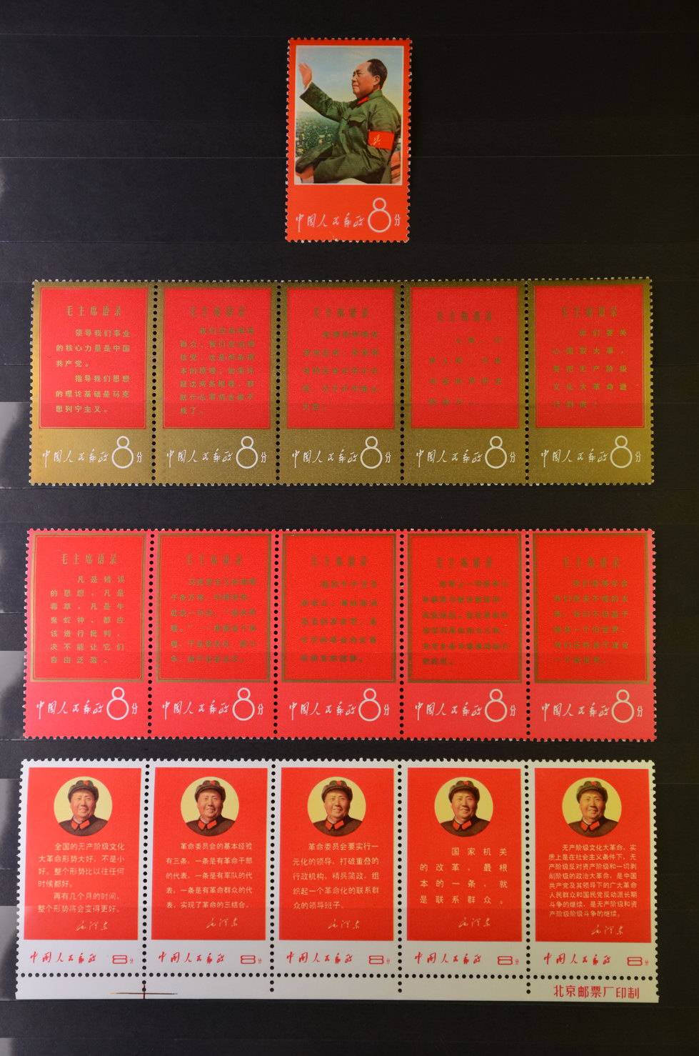 Briefmarken mit Mao aus China
