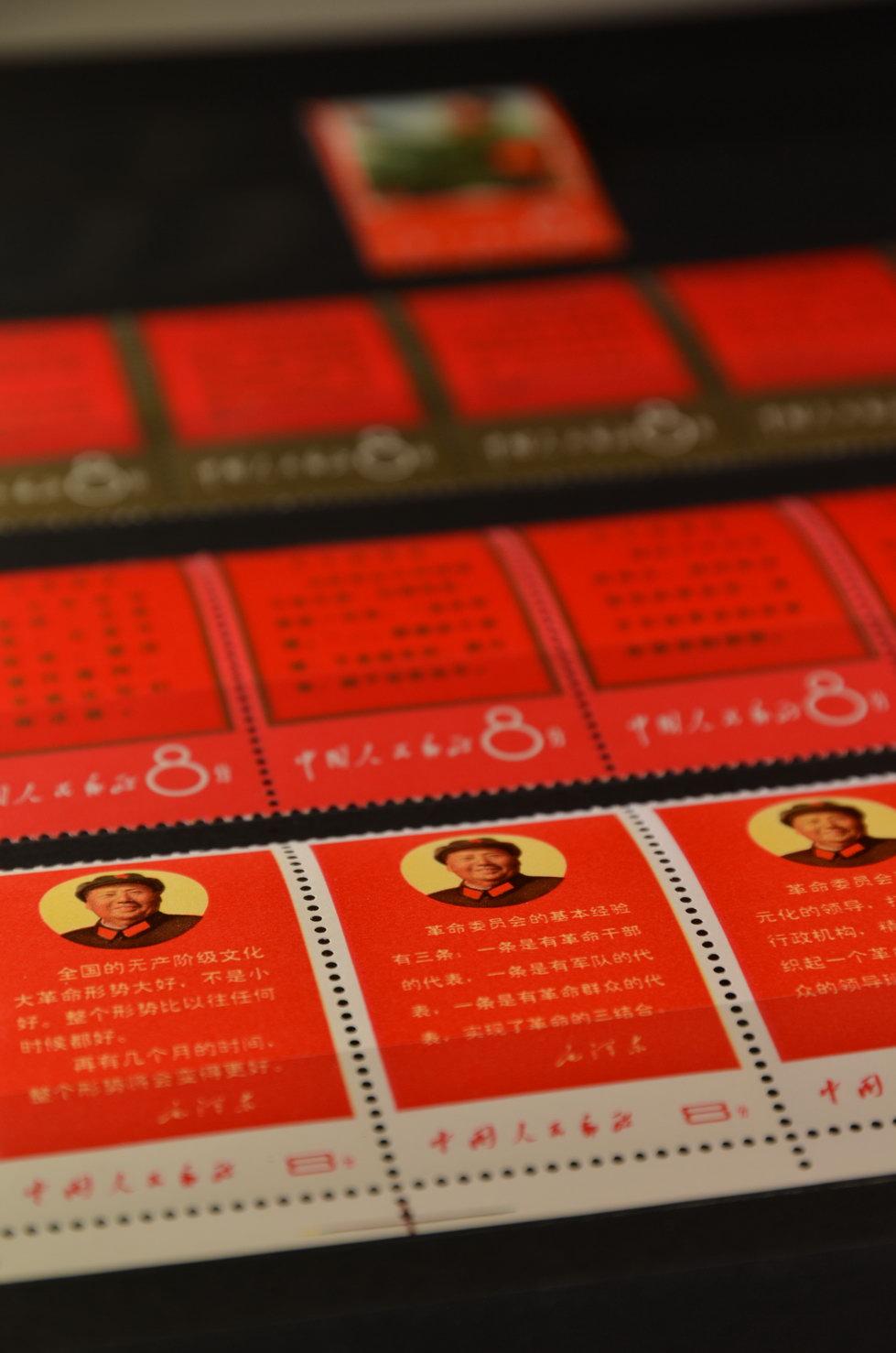 wertvolle Briefmarken aus China aus der Kulturrevolution